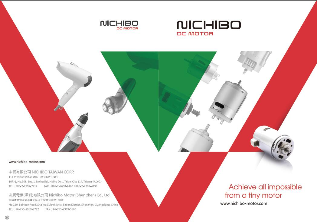 NICHIBO DC MOTOR 2018 New Catalogue Publication