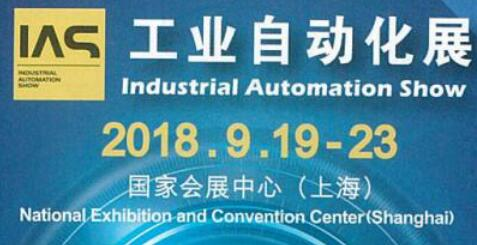 NICHIBO DC MOTOR Joined Industrial Automation Show 2018